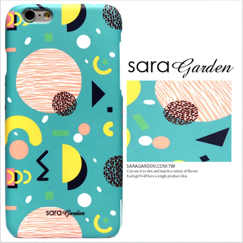 【Sara Garden】客製化 手機殼 Samsung 三星 J7Plus j7+ 質感 插畫 湖綠 藝術 保護殼 硬殼