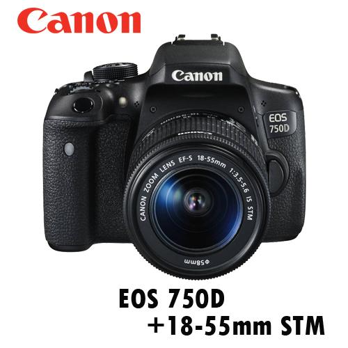 [清潔組+32G+相機包超值組]Canon EOS 750D 18-55mm IS STM 公司貨