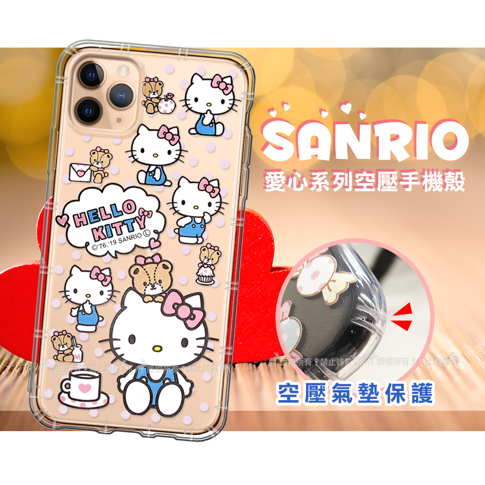 三麗鷗授權 Hello Kitty凱蒂貓 iPhone 11 Pro Max 6.5吋 愛心空壓手機殼(咖啡杯)