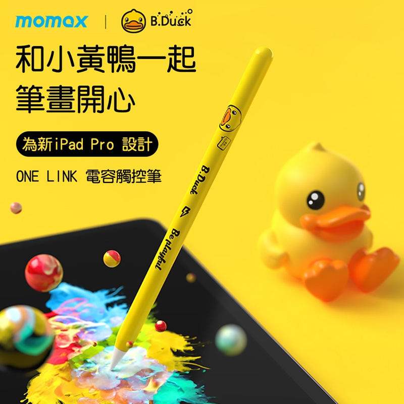 MOMAX 摩米士 B.Duck One Link聯名防誤觸傾斜觸感電容觸控筆 TP5YIP