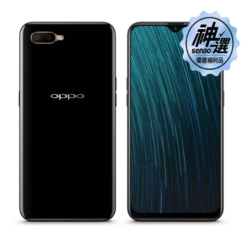 【下殺↘58折】OPPO AX5s(CPH1920) 黑色【優選福利品】