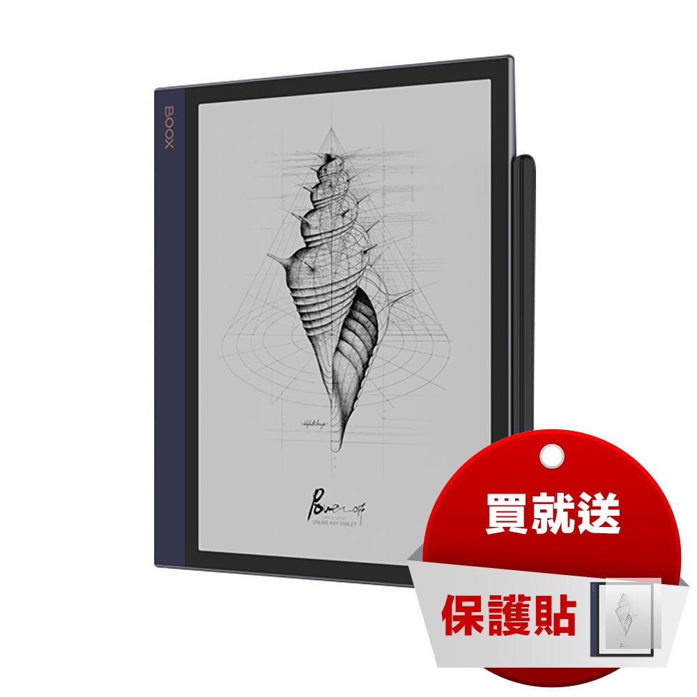 文石 BOOX Note Air 10.3吋 電子閱讀器
