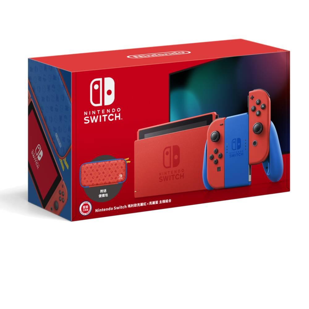 Nintendo Switch瑪利歐限定版主機亮麗紅X亮麗藍(電池加強版)