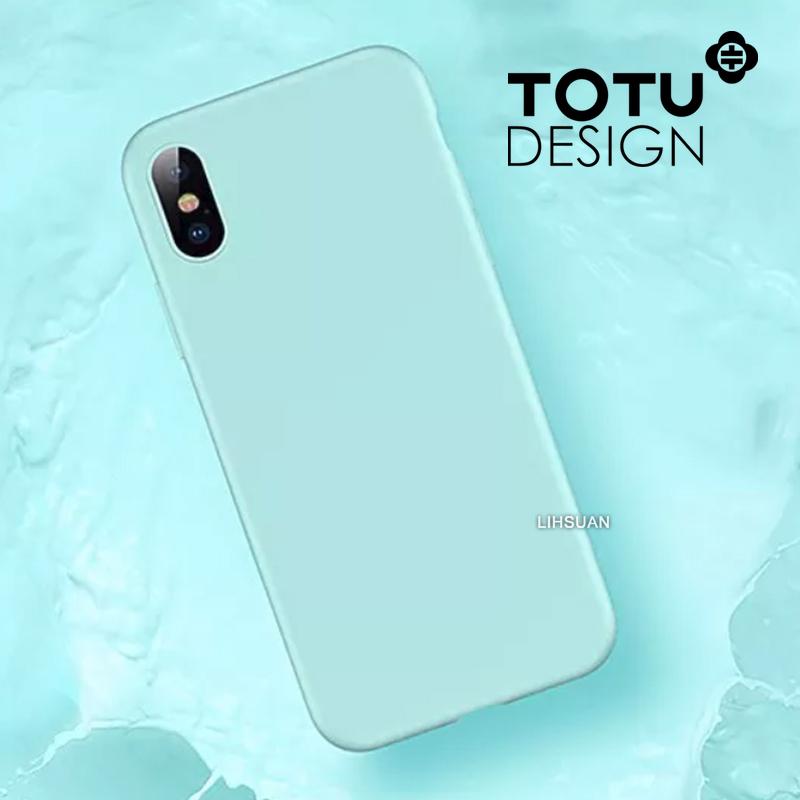 【TOTU台灣官方】出彩系列 iPhoneX iX 手機殼 輕薄 液態矽膠 保護套 防摔殼 手機套 全包 軟殼 天藍