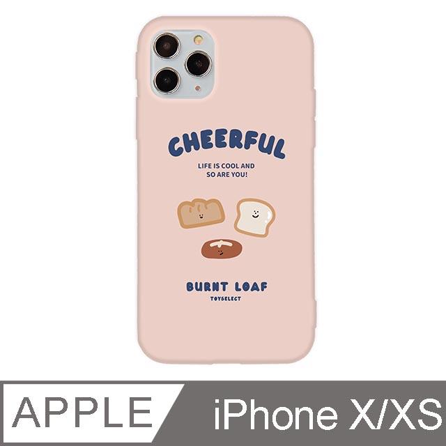 iPhone X/Xs 5.8吋 Smilie微笑吐司麵包兄弟iPhone手機殼 麵包三兄弟 夢幻粉