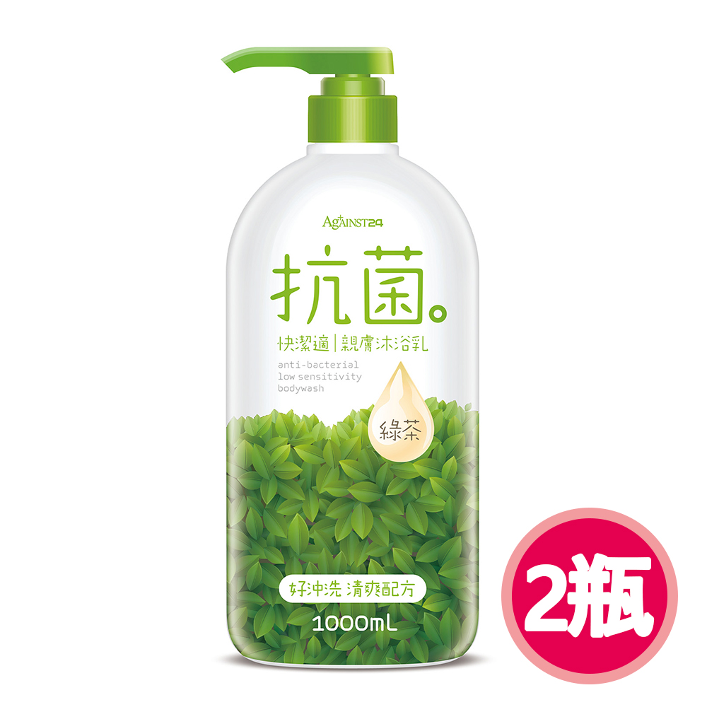 買一送一【快潔適】親膚抗菌沐浴乳1000ml-綠茶 2入組