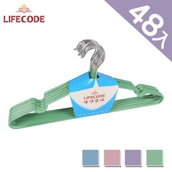 LIFECODE 浸塑防滑衣架/三角衣架-嫩綠(48入)