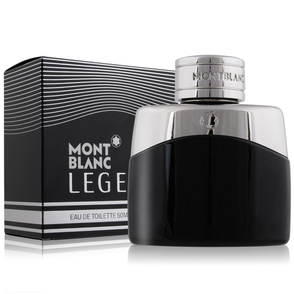 MONTBLANC 萬寶龍 傳奇經典男性淡香水(50ml)