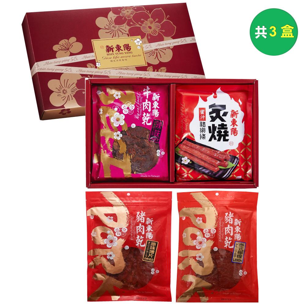 (預購)【新東陽】精緻肉品禮盒1號*3盒(2020春節禮盒)