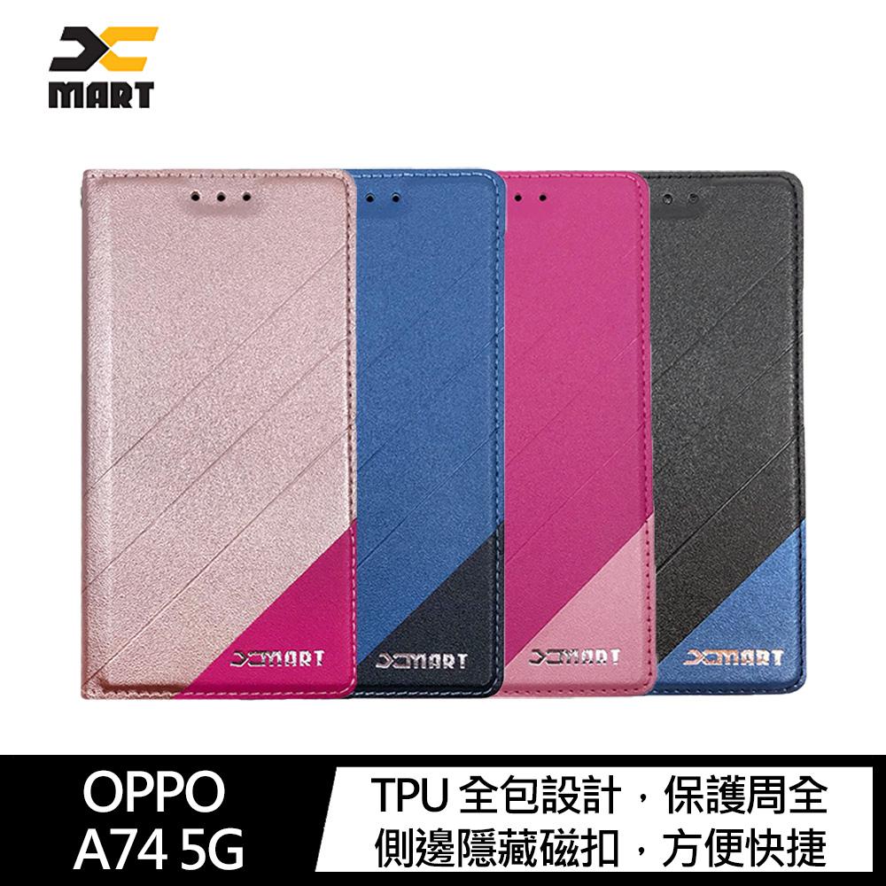 XMART OPPO A74 5G 磨砂皮套(桃紅)