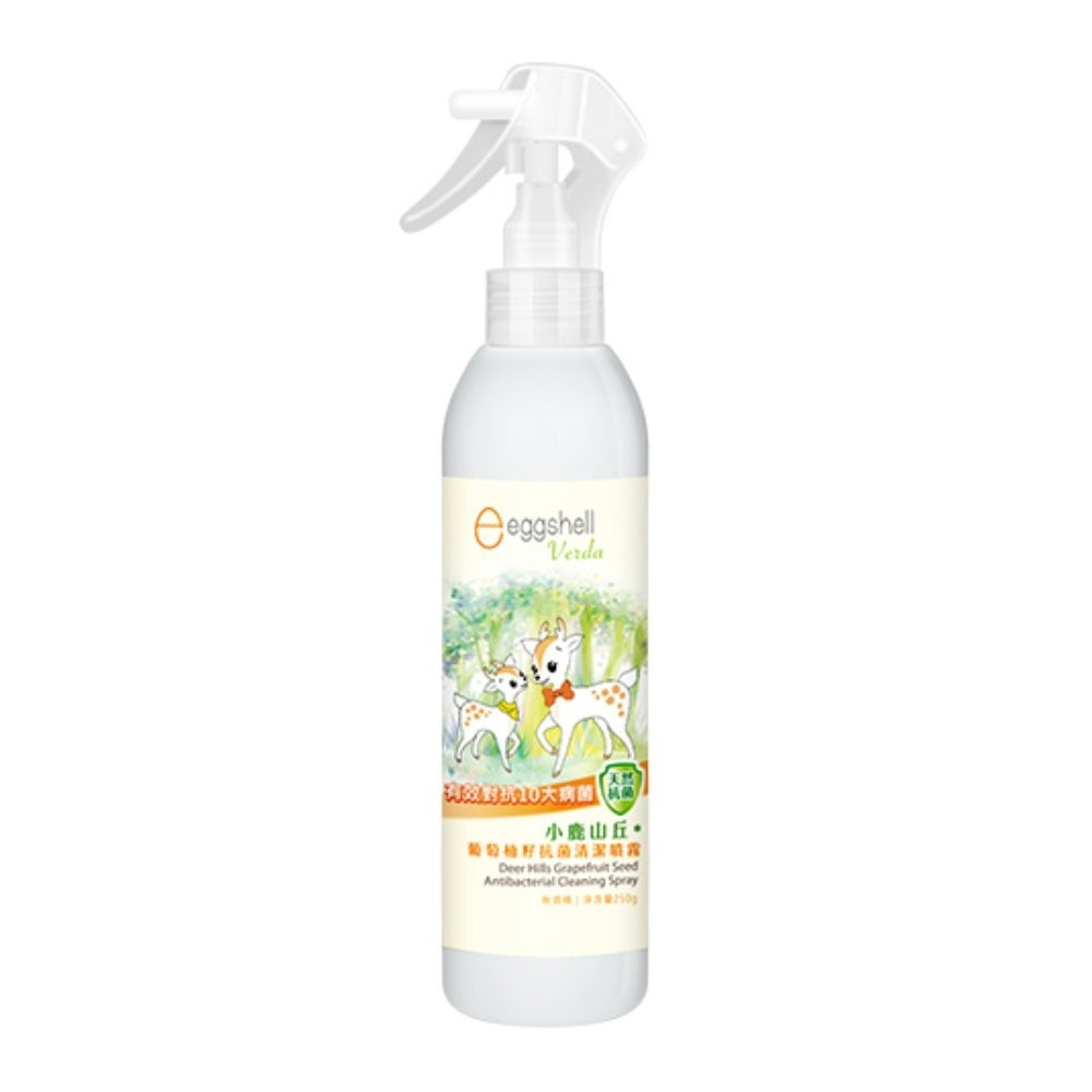 【小鹿山丘】葡萄柚籽抗菌清潔噴霧250g