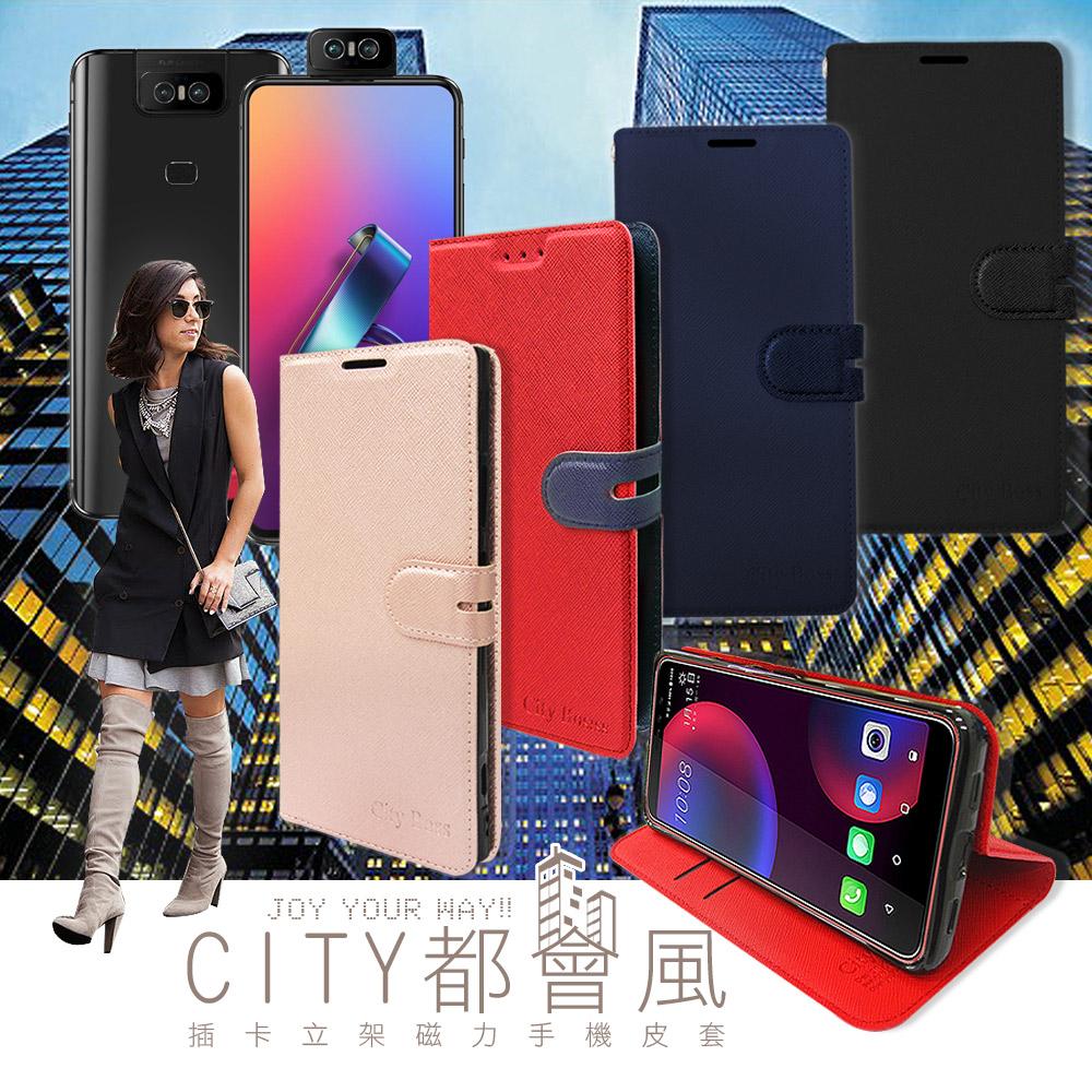CITY都會風 華碩 ASUS ZenFone 6 ZS630KL 插卡立架磁力手機皮套 有吊飾孔 (瀟灑藍)