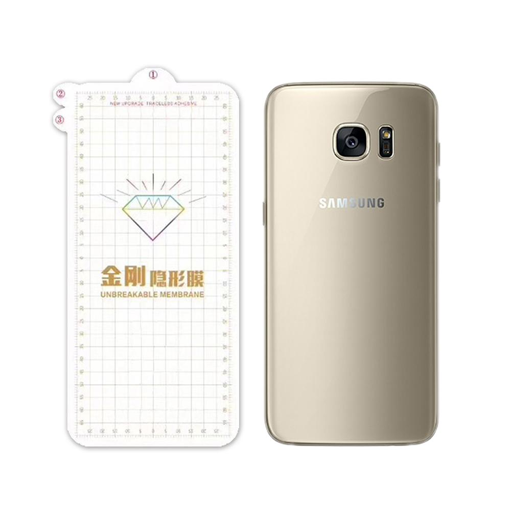 QinD SAMSUNG Galaxy S7 Edge 金剛隱形膜(背膜)
