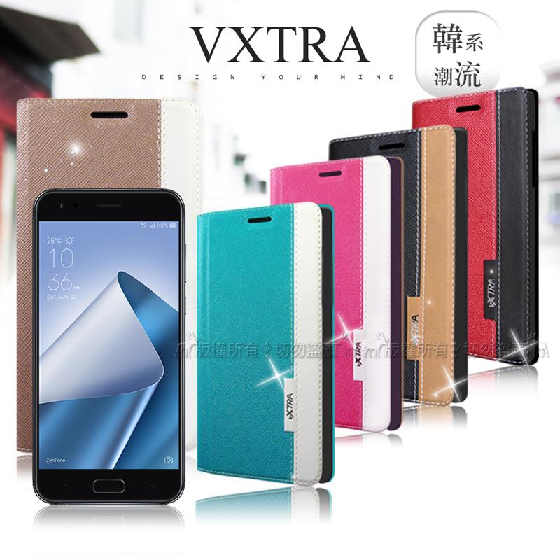 VXTRA ASUS ZenFone 4 ZE554KL 韓系潮流 磁力側翻皮套(巴黎玫瑰金)