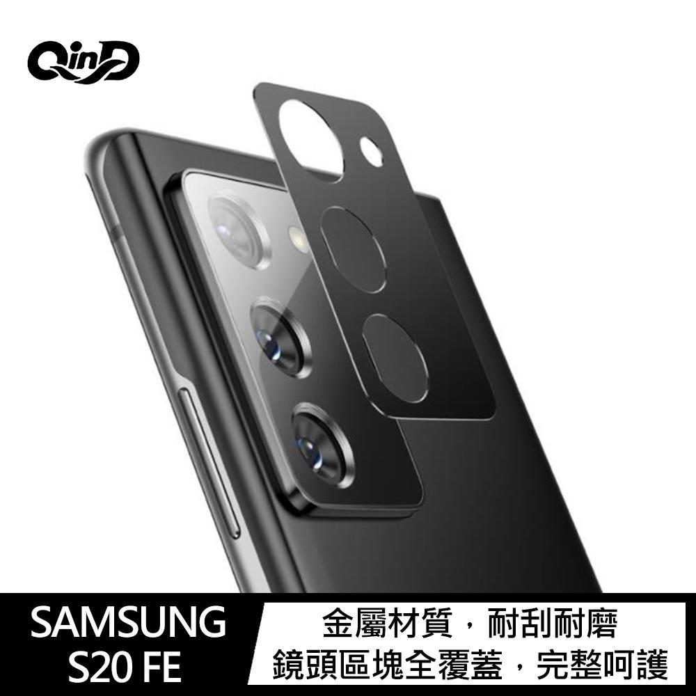 QinD SAMSUNG Galaxy S20 FE 鋁合金鏡頭保護貼(黑色)