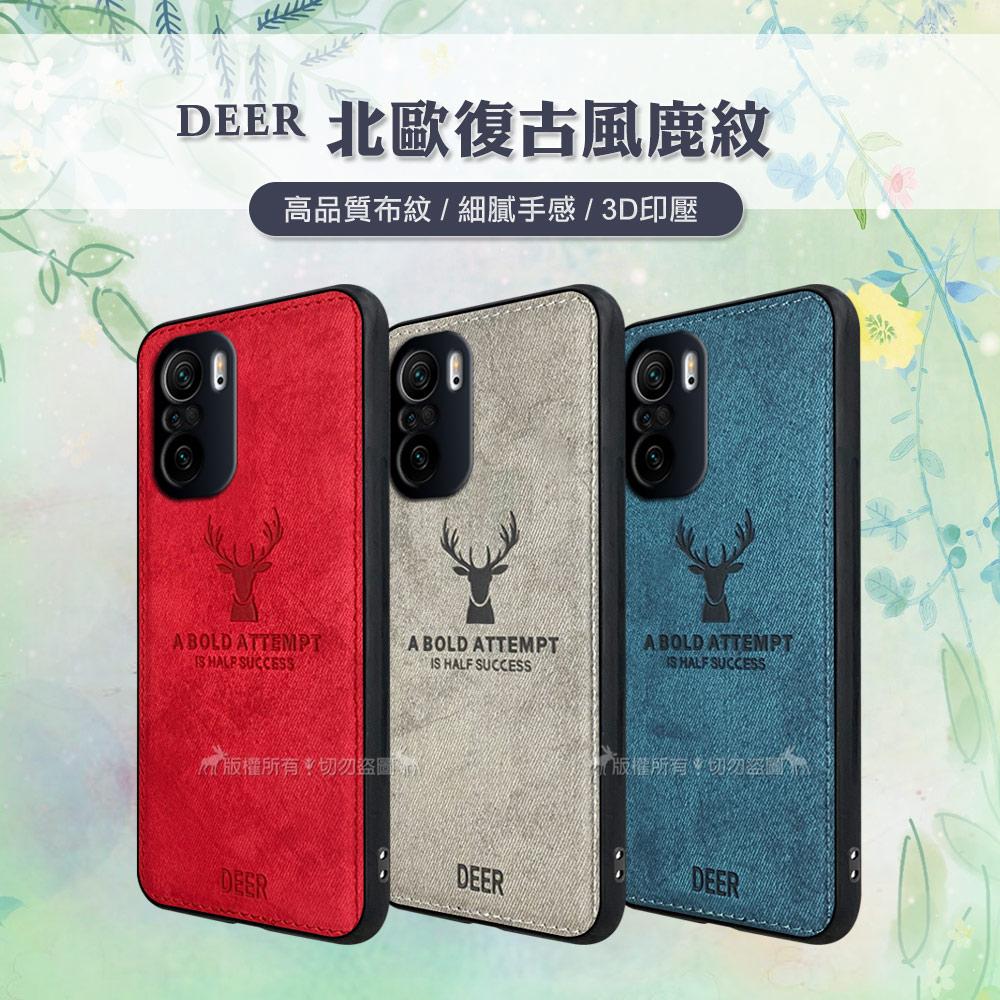 DEER POCO F3 5G 北歐復古風 鹿紋手機殼 保護殼 有吊飾孔(紳士藍)