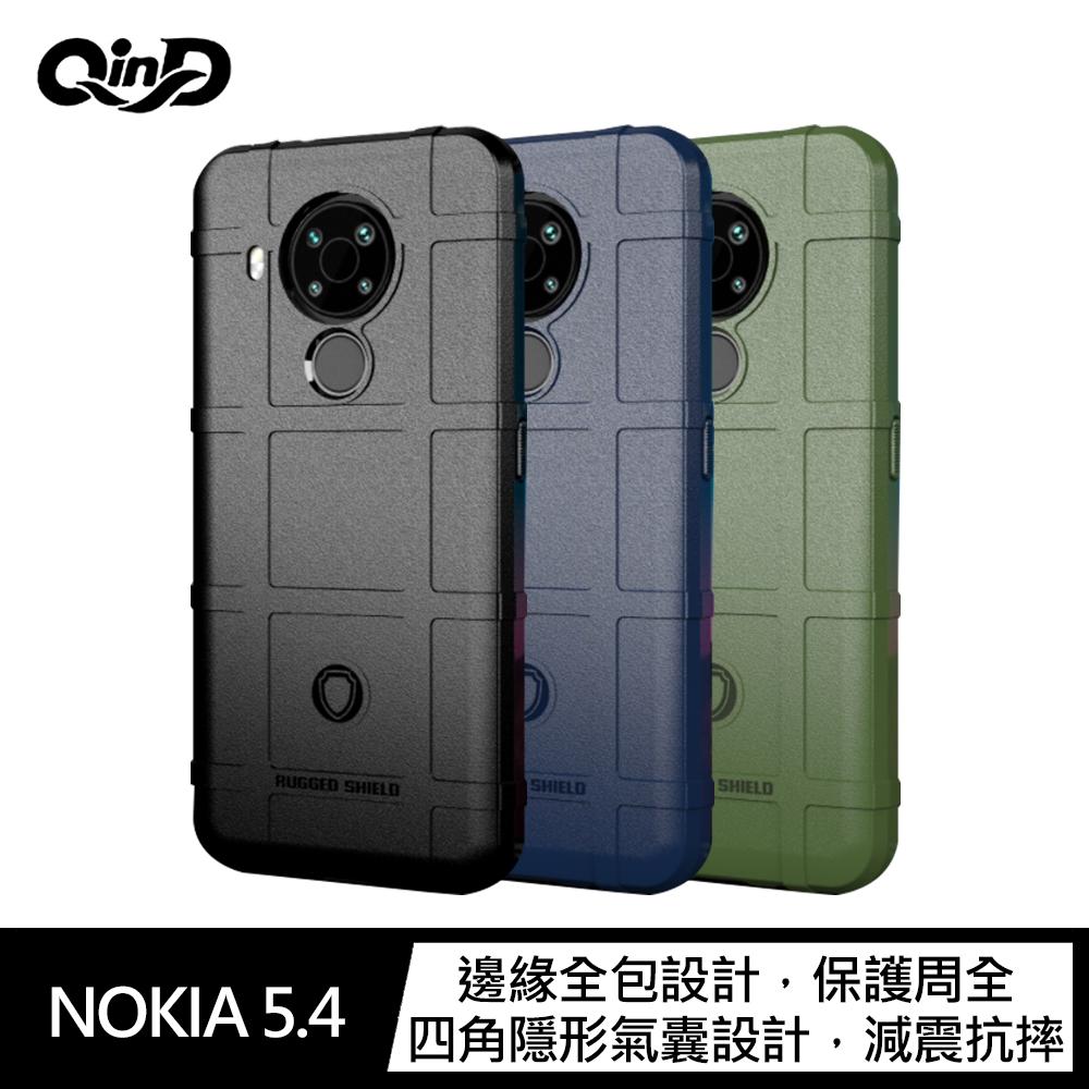 QinD NOKIA 5.4 戰術護盾保護套(軍綠)
