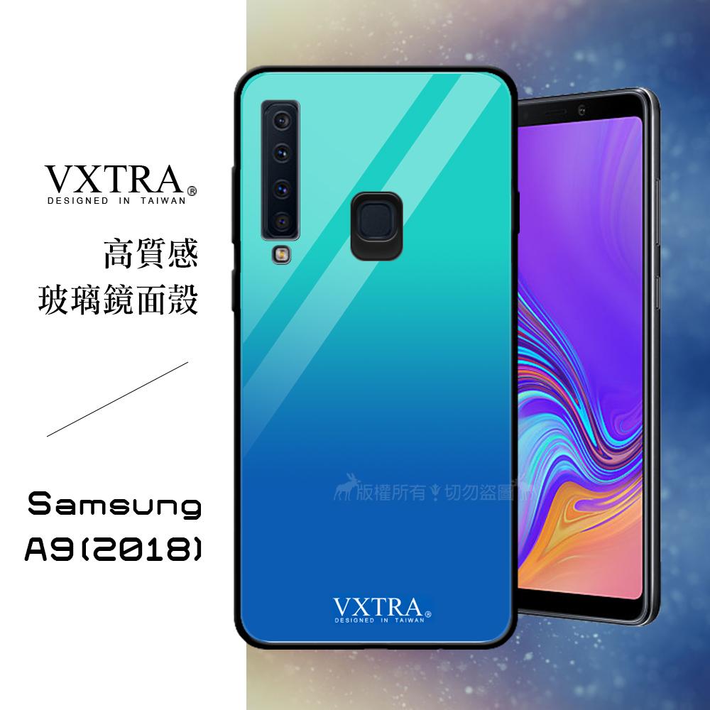 VXTRA Samsung Galaxy A9 (2018) 鋼化玻璃防滑全包保護殼(冰河藍)