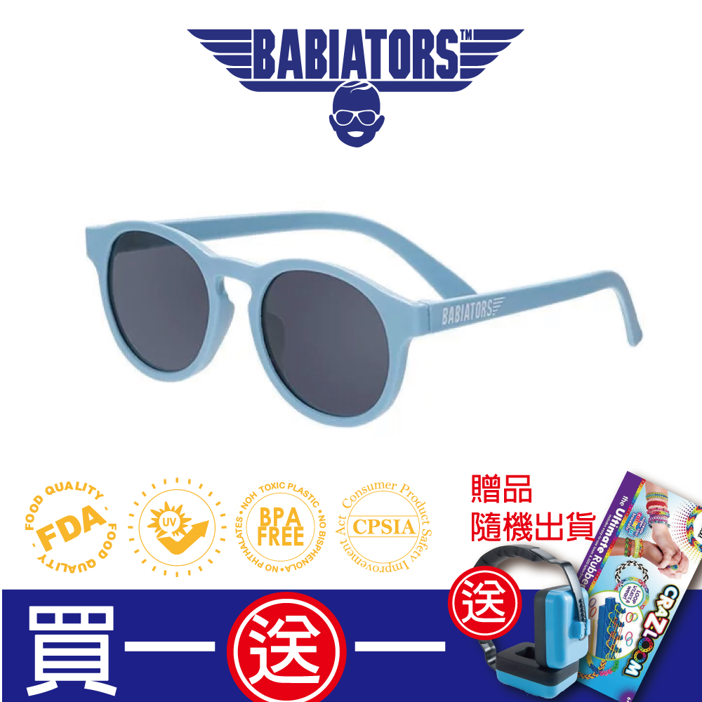 【美國Babiators】鑰匙孔系列嬰幼兒太陽眼鏡-藍霧森林 3-5歲