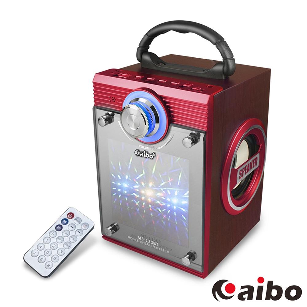 aibo L125 可遙控多功能 手提木質無線藍牙喇叭(AUX/隨身碟/TF卡/FM)-紅色