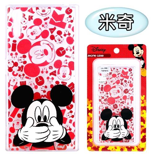 【Disney】SONY Xperia XZ 5.2吋 摀嘴系列 彩繪透明保護軟套(米奇)