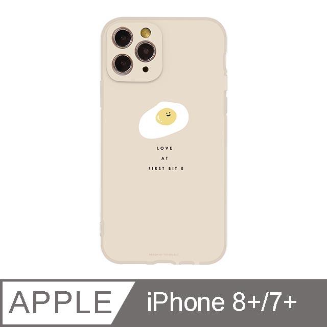 iPhone 7/8 Plus 5.5吋 Smilie微笑荷包蛋霧面抗污iPhone手機殼