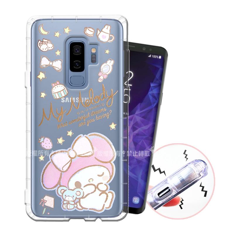 三麗鷗授權 My Melody美樂蒂 Samsung Galaxy S9+ / S9 Plus 甜蜜系列彩繪空壓殼(小老鼠)