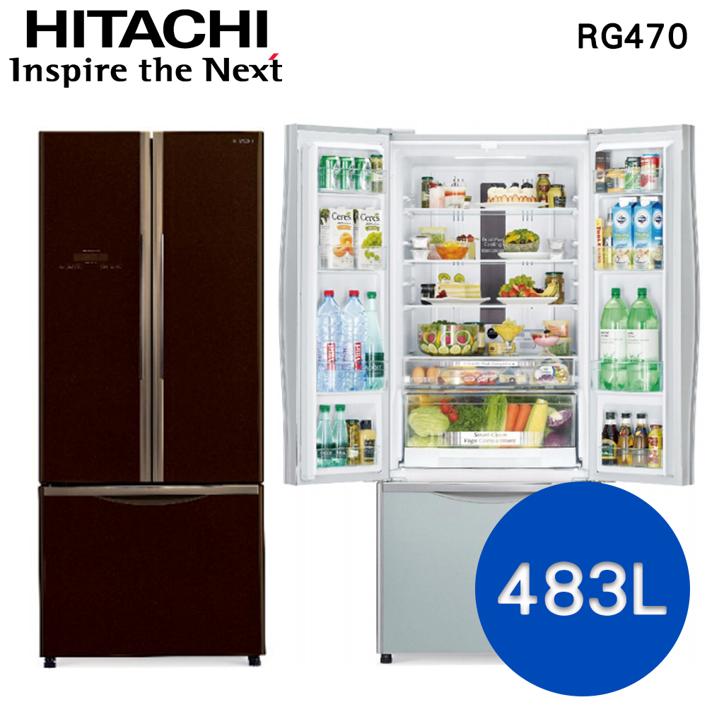線上申請送2千元★【HITACHI日立】483L變頻三門冰箱RG470 (琉璃棕)