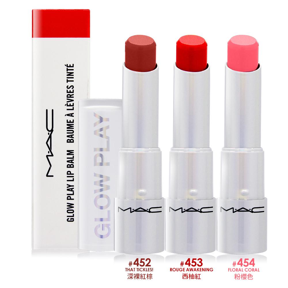 M.A.C 水漾果凍潤唇膏(3.6g)454 FLORAL CORAL 粉櫻色-百貨公司貨