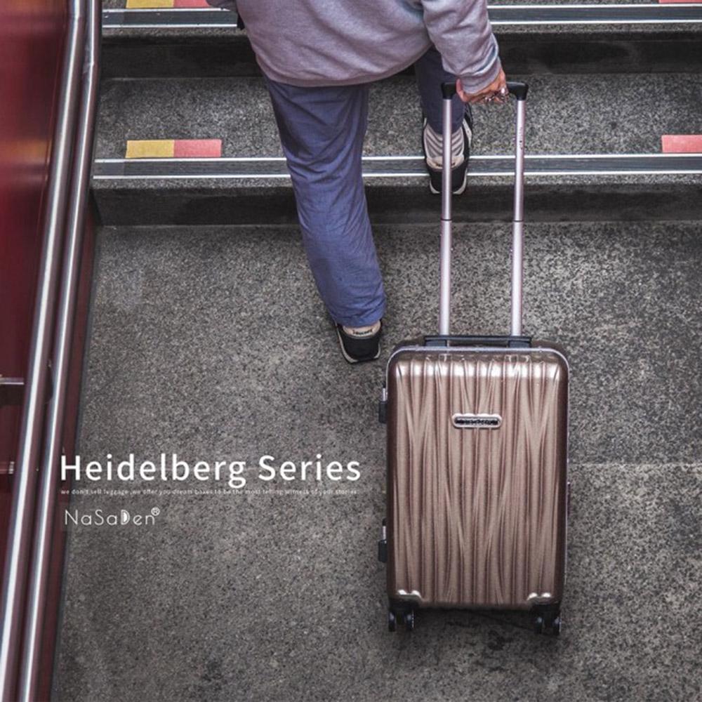 【德國品牌NaSaDen】海德堡系列20吋超輕量鋁框行李箱(TSA海關鎖行李箱/格雷芬鈦)
