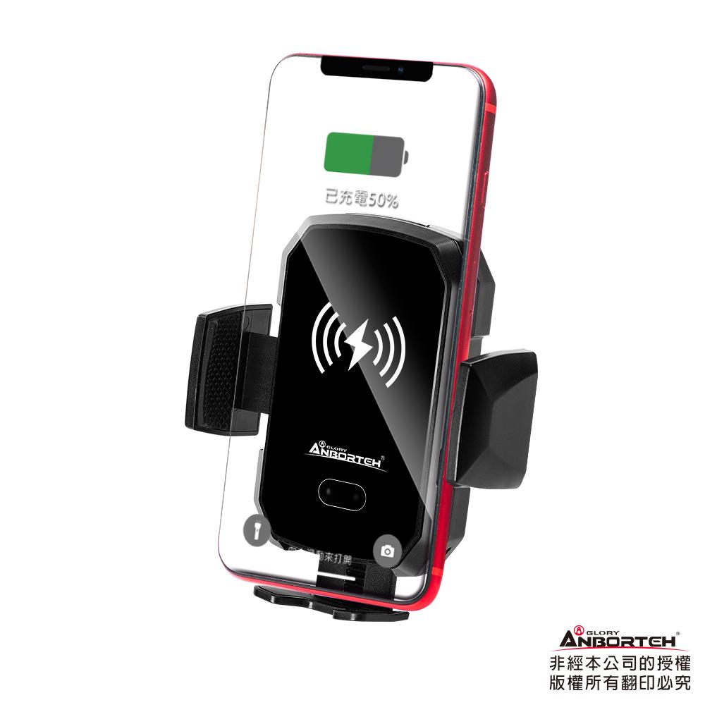 【安伯特】非夾不可 無線充電手機架 紅外線自動收合 彈力出風口