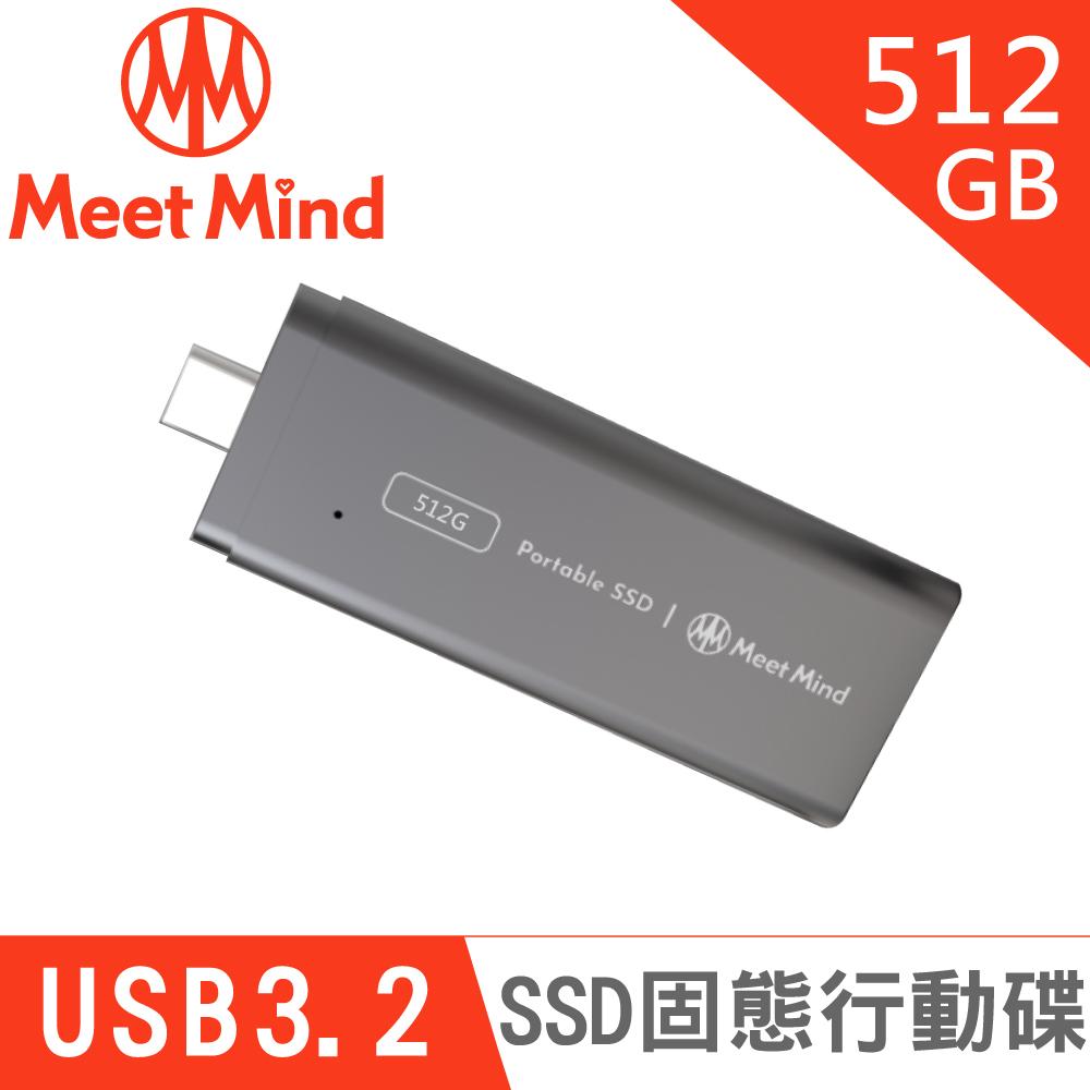 Meet Mind GEN2-03 SSD 固態行動碟 512GB 灰色