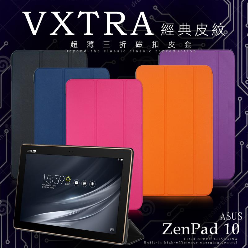 VXTRA ASUS ZenPad 10 Z301MF / Z301M / Z301ML 經典皮紋超薄三折保護套 (科幻黑)