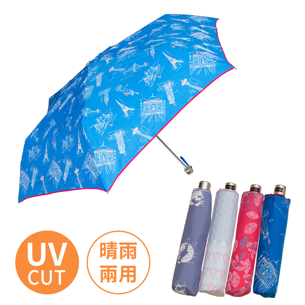 【Waterfront】日本摩登風刺繡抗UV迷你折傘(顏色隨機)