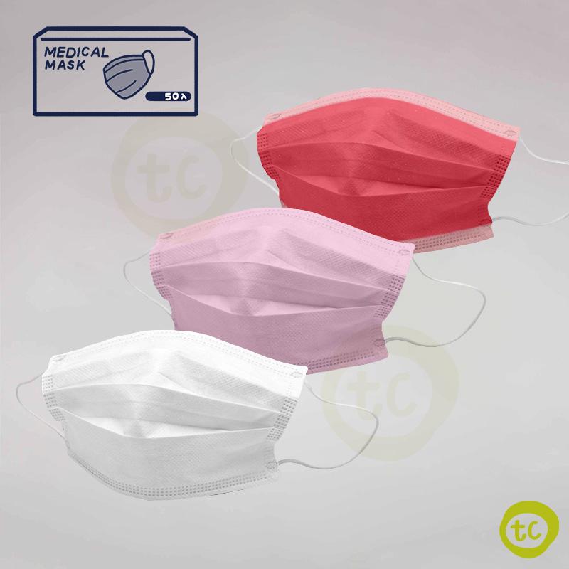 【台衛】雙鋼印口罩 素色款 清新紅顏〈白+粉+珊瑚紅〉共3盒(50入/盒)