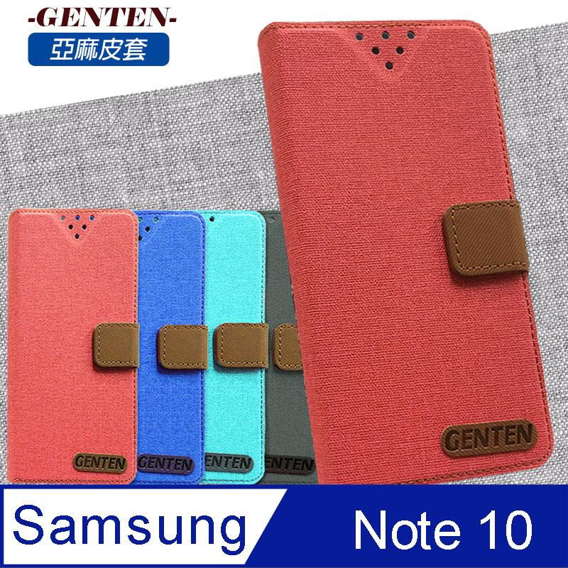 亞麻系列 Samsung Galaxy Note10 插卡立架磁力手機皮套(紅色)