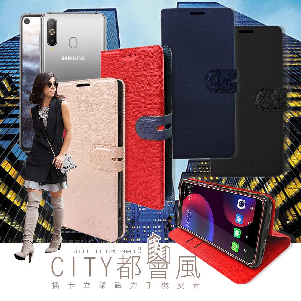 CITY都會風 三星 Samsung Galaxy A8s 插卡立架磁力手機皮套 有吊飾孔 (承諾黑)