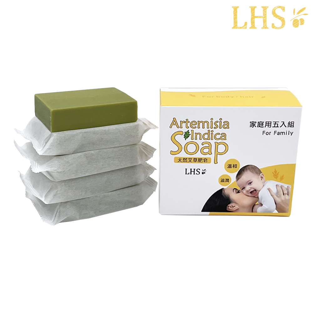 愛草學 LHS 天然艾草肥皂 Natural Artemisia Indica Soap-80g*5入 家庭用五入組*6入(買五送一 再贈 惜福皂-130g )