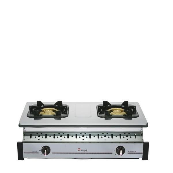 (全省安裝)櫻花雙口嵌入爐(與G-6320KS同款)瓦斯爐桶裝瓦斯G-6320KSL