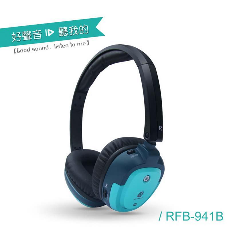 ALTEAM 我聽 RFB-941B 藍牙音效折疊耳機 魔法少女款 藍綠色