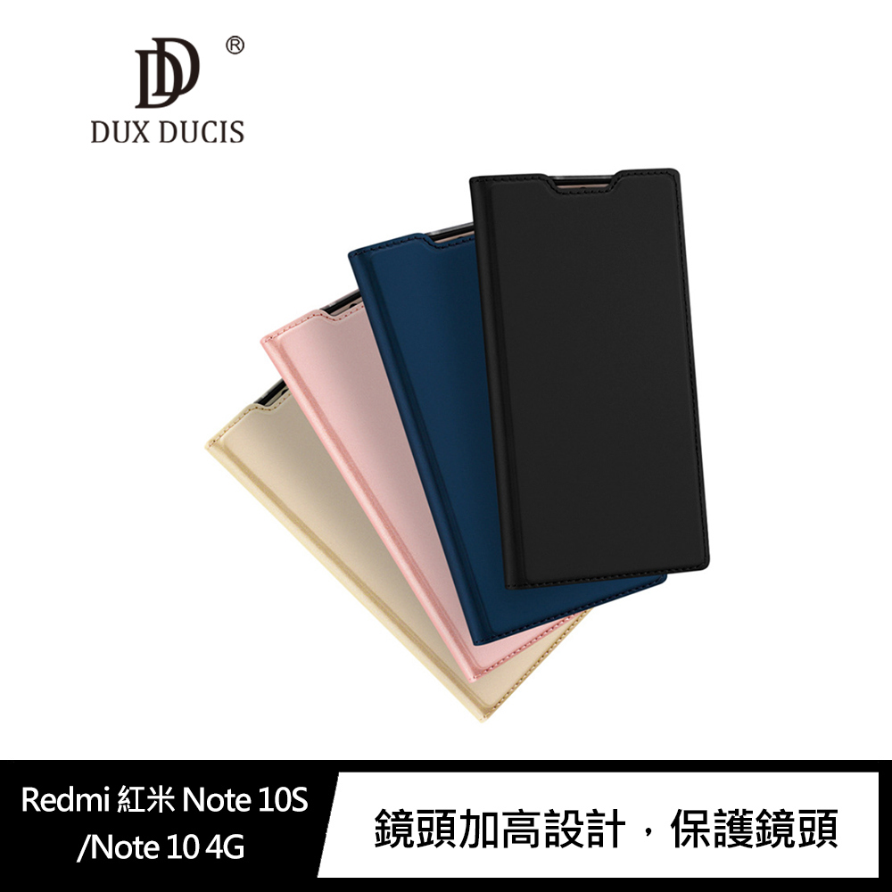 DUX DUCIS Redmi 紅米 Note 10S/Note 10 4G SKIN Pro 皮套(玫瑰金)