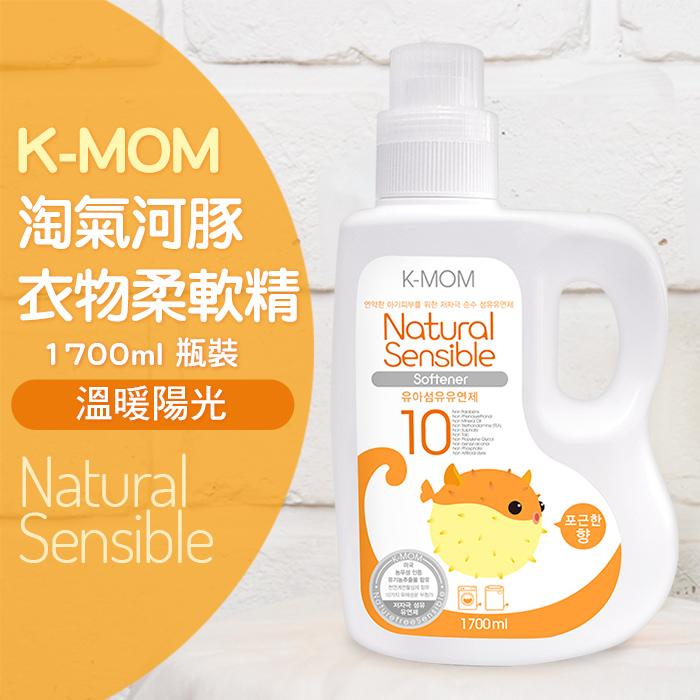 【韓國 MOTHER-K】有機衣物柔軟劑 溫暖陽光 1700ml (瓶裝)