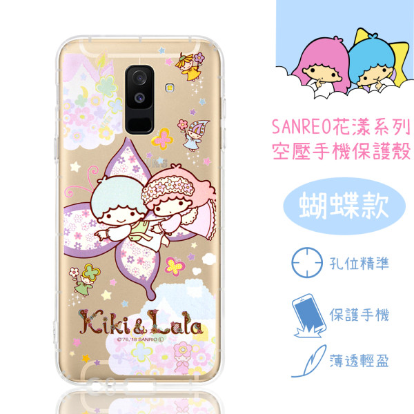 【雙子星】Samsung Galaxy A6+ / A6 Plus 花漾系列 氣墊空壓 手機殼(蝴蝶)
