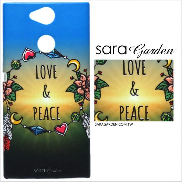 【Sara Garden】客製化 手機殼 SONY XA1 Ultra 保護殼 硬殼 碎花捕夢網