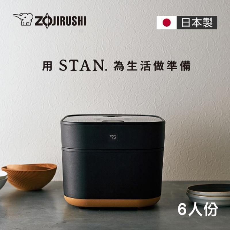 象印 STAN美型 IH微電腦電子鍋 6人份 NW-SAF10【享一年保固】
