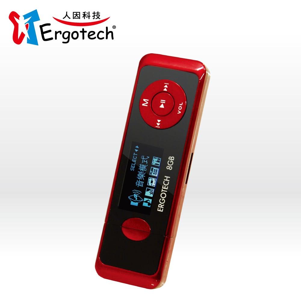 Ergotech人因科技 UL432CB 草莓戀人 MP3 PLAYER (熱情紅)