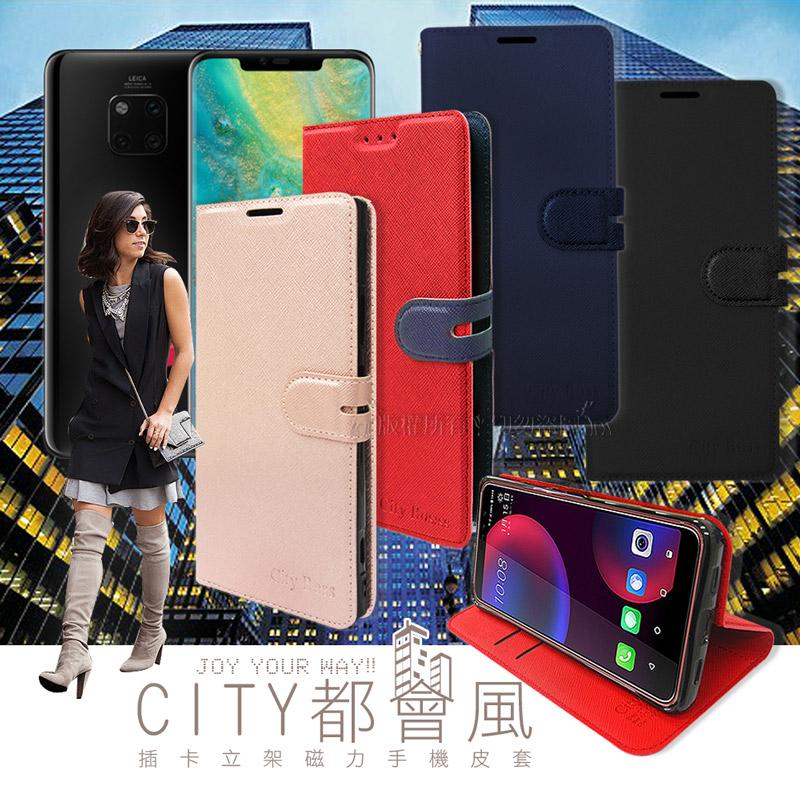 CITY都會風 華為HUAWEI Mate 20 Pro 插卡立架磁力手機皮套 有吊飾孔 (瀟灑藍)