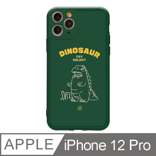 iPhone 12 Pro 6.1吋 Deinos胖胖呆吉拉抗污iPhone手機殼