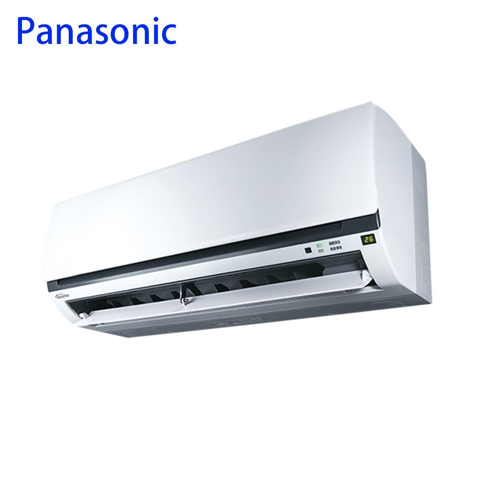 ★原廠回函送★【Panasonic國際】11-13坪變頻冷專分離式冷氣CU-K90BCA2/CS-K90BA2