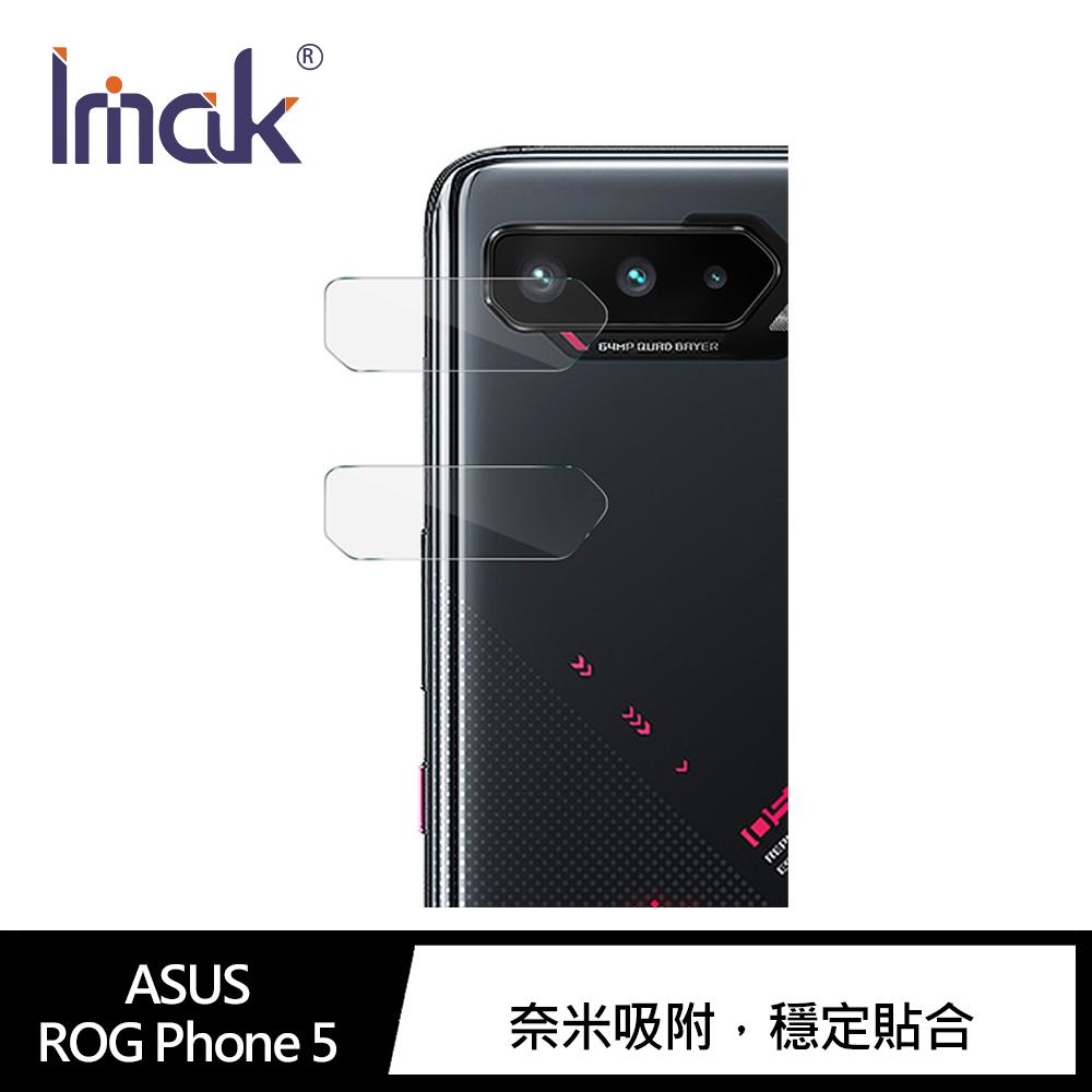 Imak ASUS ROG Phone 5 鏡頭保護貼
